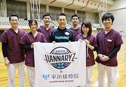 「京都ハンナリーズ」の選手と写真撮影