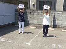 西京極院の駐車場3